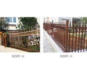 铝艺栏杆批发
