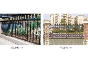 铝艺栏杆价格
