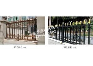 铝艺栏杆公司