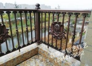 铝艺阳台护栏安装