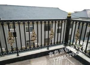 铝艺阳台护栏保养