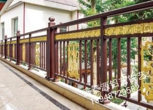 铝艺阳台护栏公司
