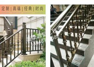 铝艺楼梯扶手公司