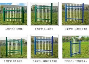热镀锌钢护栏型号