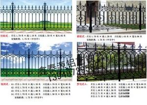 铁筑透景护栏公司
