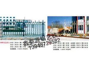 铁筑透景护栏安装