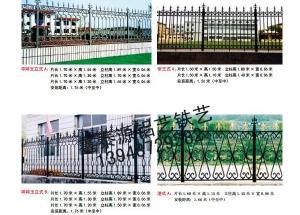 铁筑透景护栏